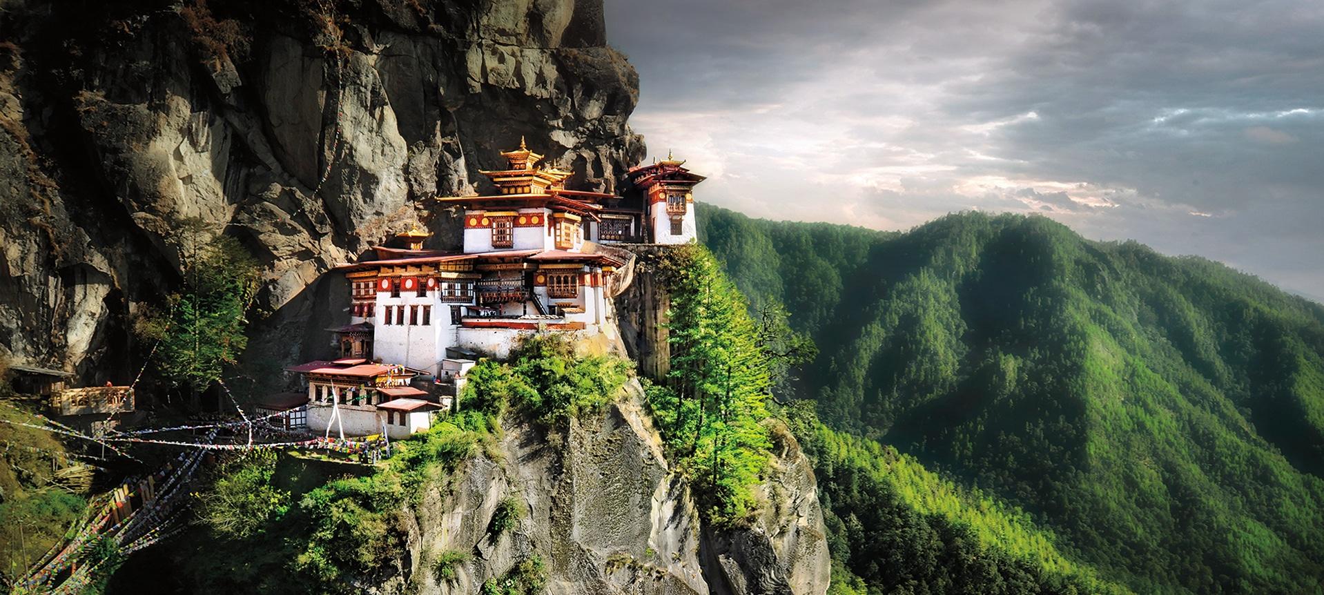 ภูฏาน (5วัน)