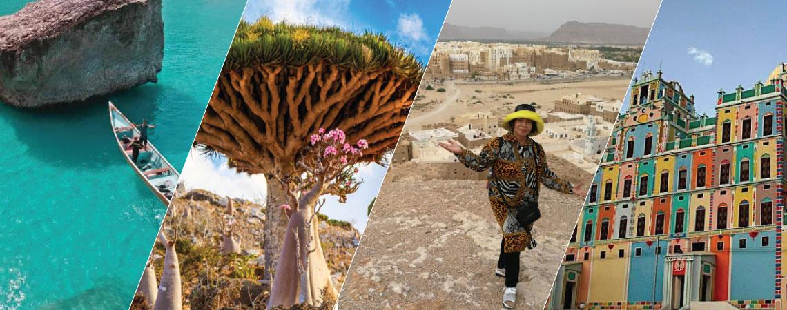 เยเมนตะวันออก และ เกาะโซโกตร้า